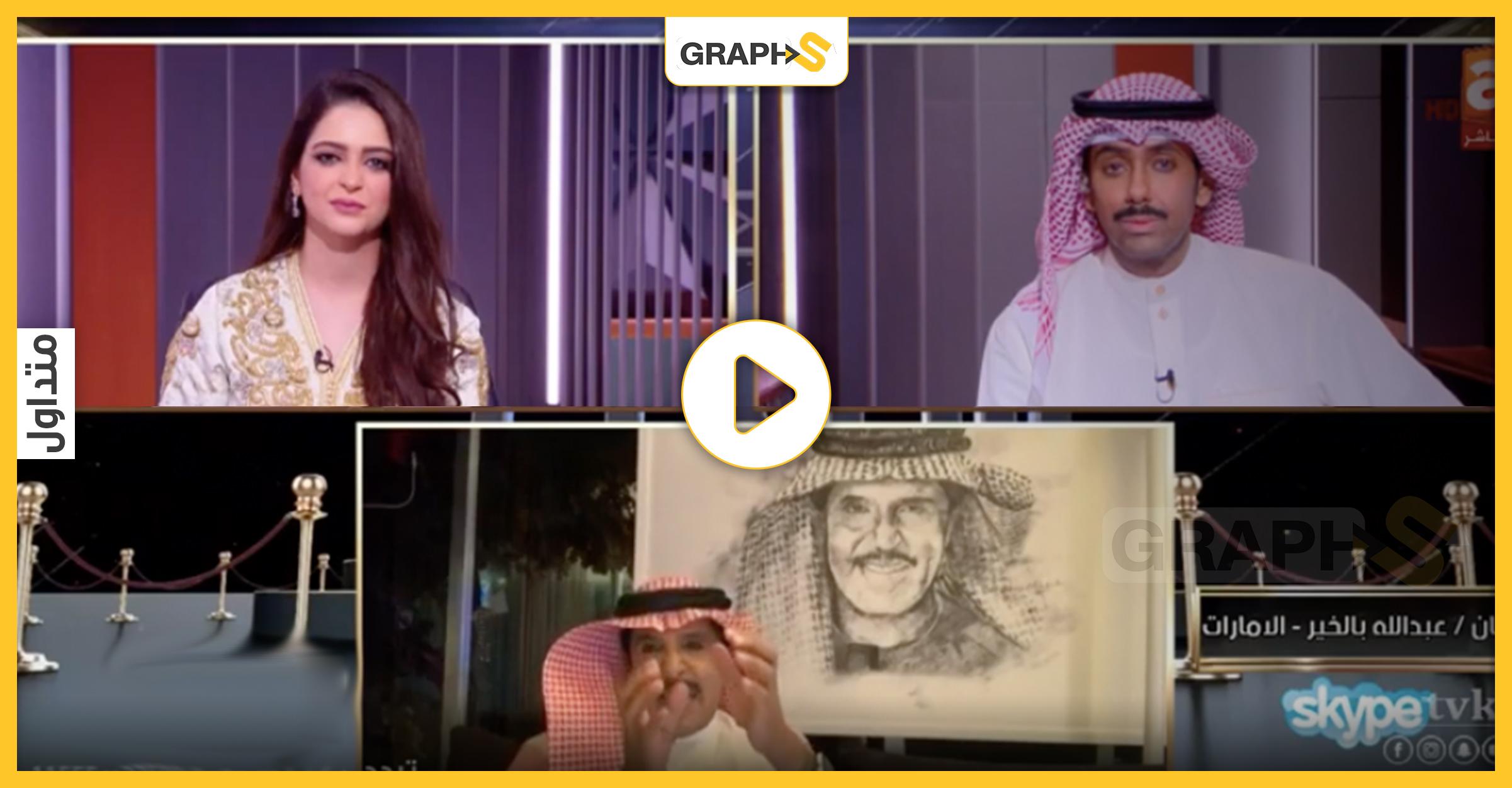 بالفيديو الفنان عبدالله بالخير يحدد مواصفات زوجته ويقول لن أرضى بأقل من هيفاء وهبي Step Video Graph
