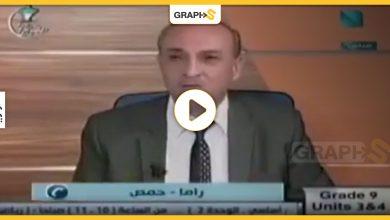 معلم انكليزية على قناة تعليمية
