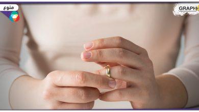 دعاى طلاق بمصر