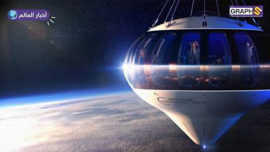 رحلات سياحية فضائية