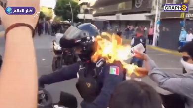 حرق شرطي