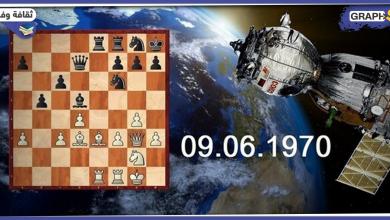 مباراة شطرنج