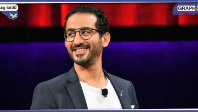 نصائح أحمد حلمي