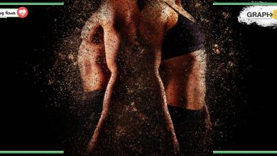 خرافات جسم الإنسان