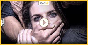 اردني يدعو الى اغتصاب الفتيات