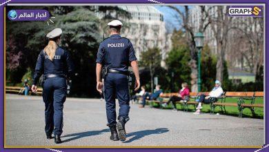 النمسا شرطي