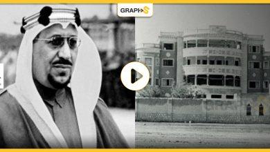 حياة الملك سعود