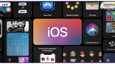 """نظام """"iOS 14"""""""