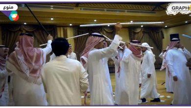 حفلة زفاف سعودية