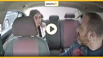 تكسي تركي يعتدي على فتاة عربية