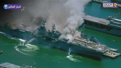حريق هائل بسفينة
