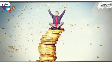 المال يشتري السعادة