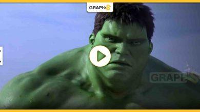 الرجل الأخضر