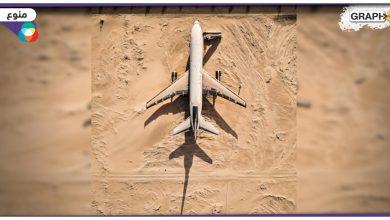طائرة نقل ركاب مهجورة