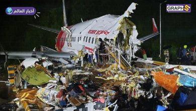 تحطم طائرة هندية
