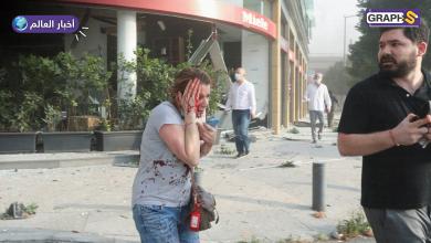 ضحايا انفجار بيروت