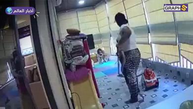 خادمة أفريفية تنقذ طفلة