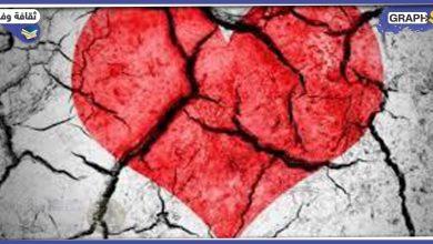 متلازمة القلب المكسور