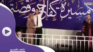 خريج في الجامعة الإسلامية في غزة