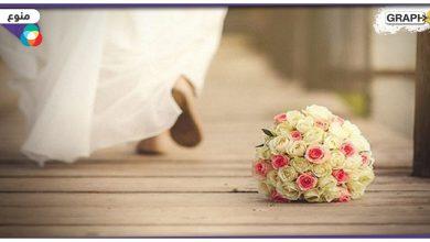 فتاة تهرب من حفل زفافها