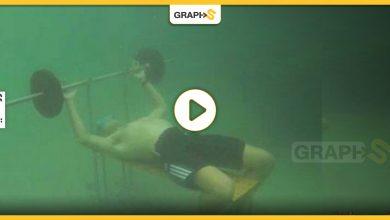 الأثقال تحت الماء