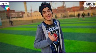 قصة الشاب أحمد عمر