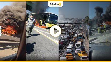 اشتعال النيران بإسطنبول