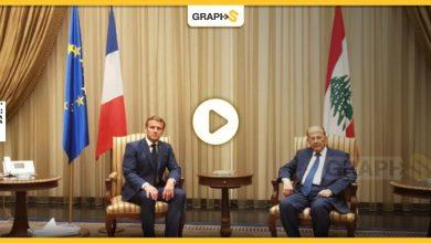اجتماع الرئيس اللبناني