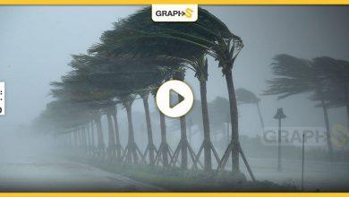 إعصار مايساك