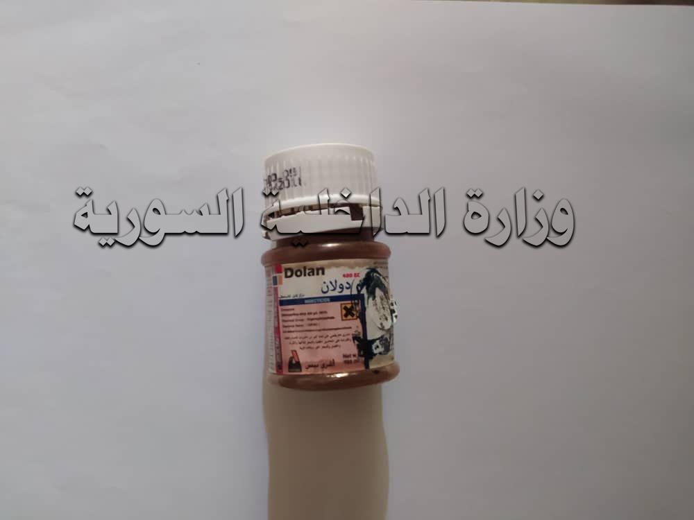 المبيد المستخدم في جريمة حلب