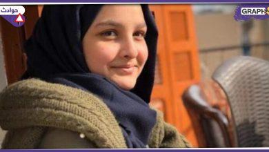 زينب الحسيني