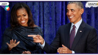 ميشيل أوباما وزوجها