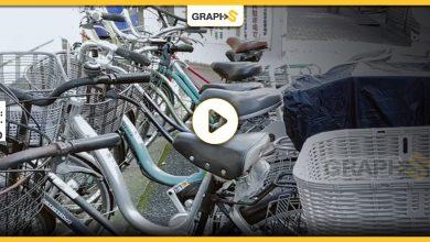 محاربة سرقة الدراجات الهوائية