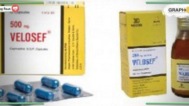 دواء فيلوسيف