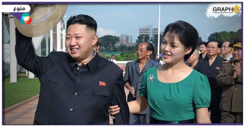 زوجة زعيم كوريا الشمالية