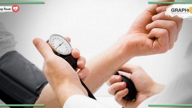 رفع ضغط الدم