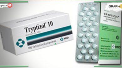 دواء tryptizol