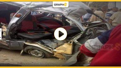 تصادم سيارات في مصر