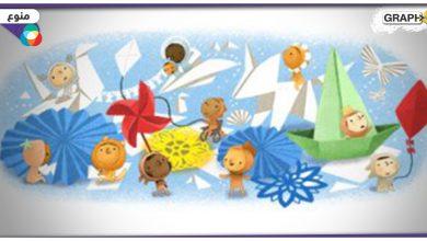 يوم الطفل العالمي children's Day