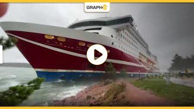 جنوح سفينة ضخمة