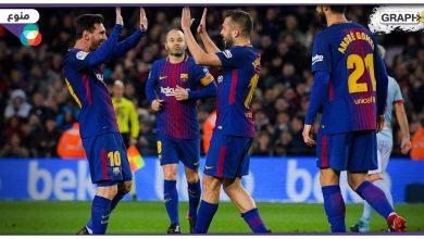 مباراة برشلونة ضد ريال سوسيداد