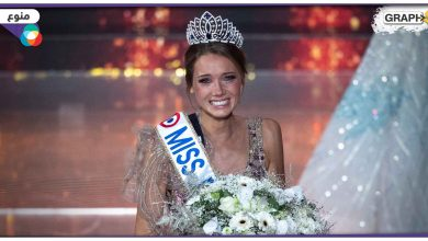 ملكة جمال فرنسا 2021