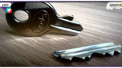 إزالة المفتاح المكسور