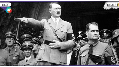 جمجمة هتلر