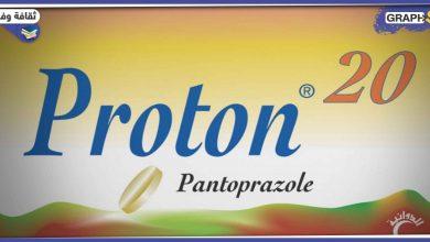 بروتون