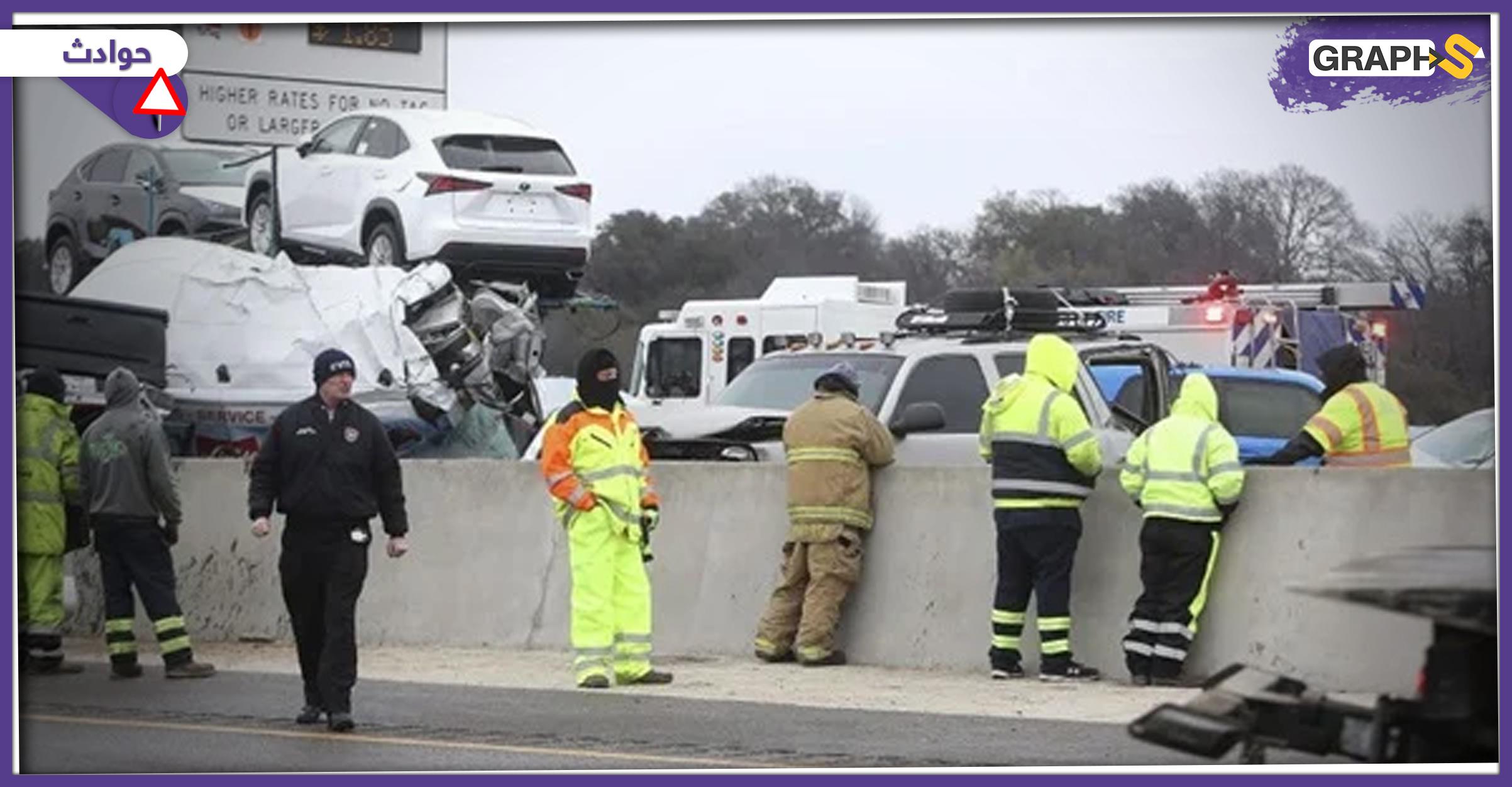 حادث تصادم عشرات السيارات