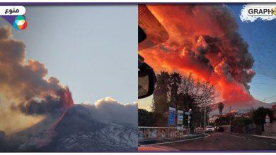 بركان إيتا الإيطالي