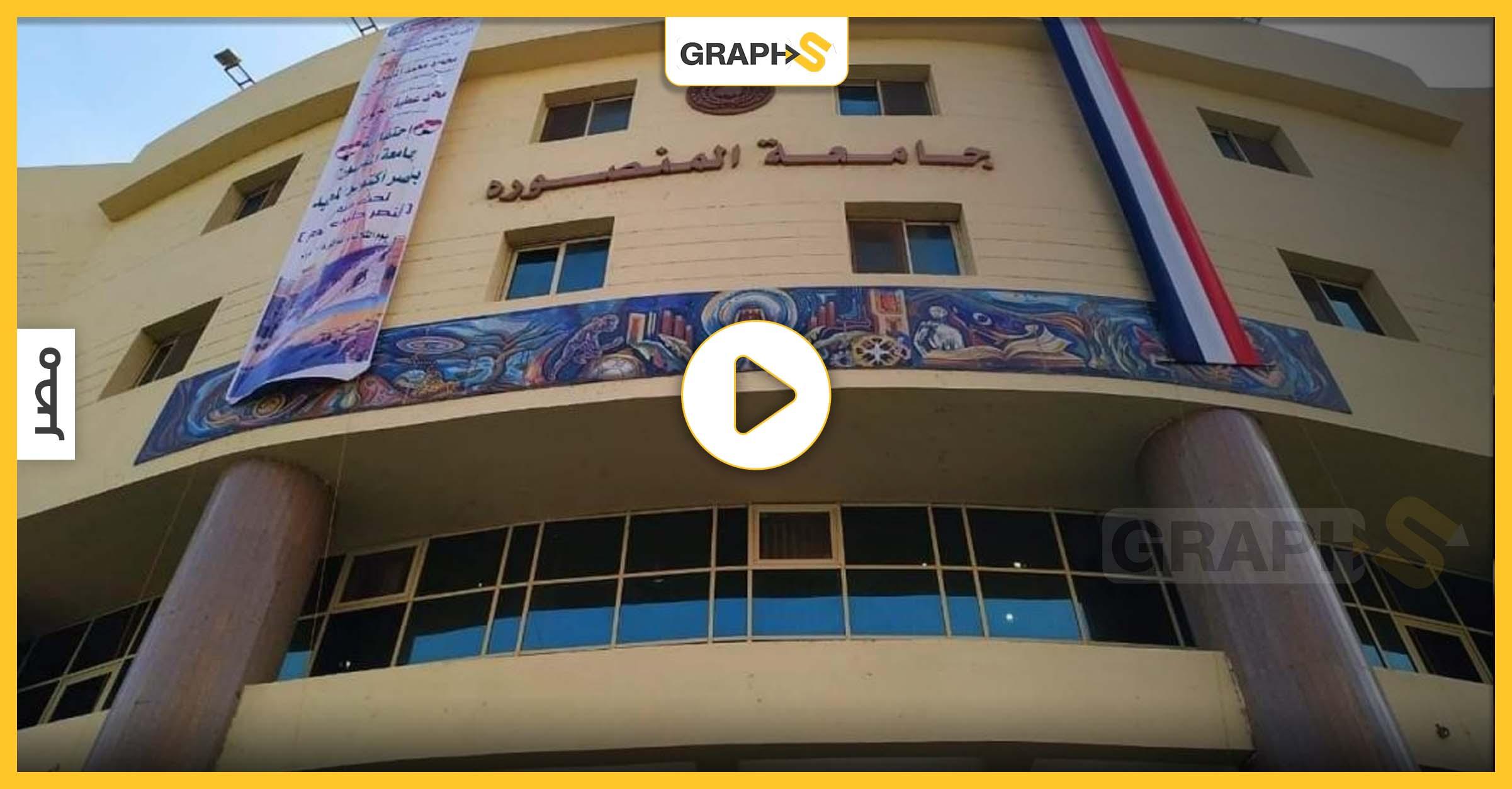 تعقيم لجان الاختبارات بجامعة مصرية