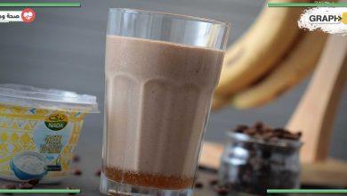 خليط القهوة بالبروتين