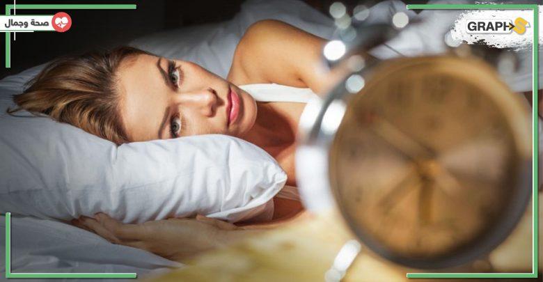 تساعد على النوم